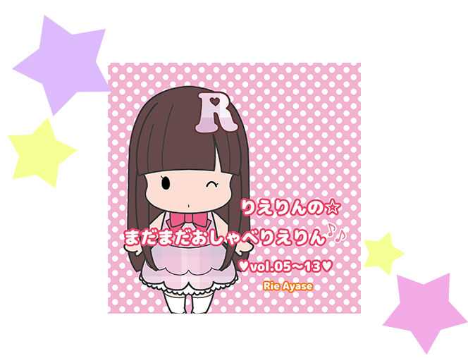 goods-04