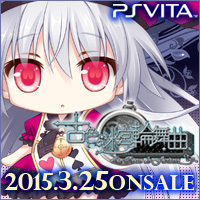 PS Vita用ソフト 『古色迷宮輪舞曲~La Role de fortune~』(イエティ様)